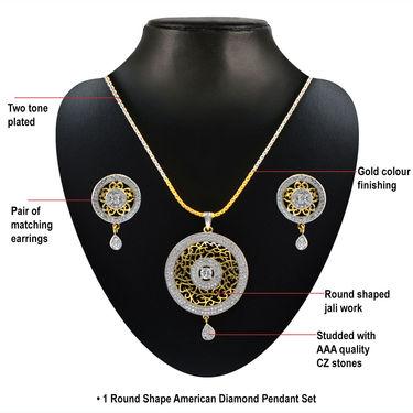 Diamond Deal Jewellery Collection (Diamond Bahar + Diamond Dhamaka Jewellery)