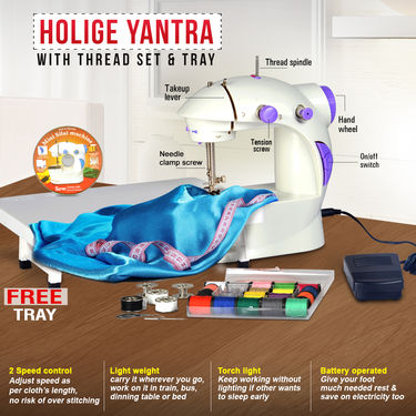 Holige Yantra with Thread Set & Tray